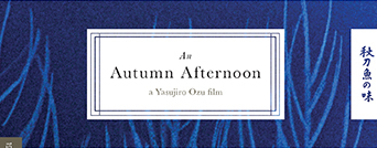 Criterion Discovery: An Autumn Afternoon