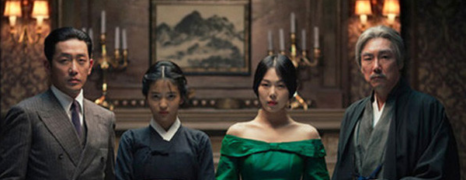 Cannes Review: The Handmaiden Is Erotic and Gorgeous